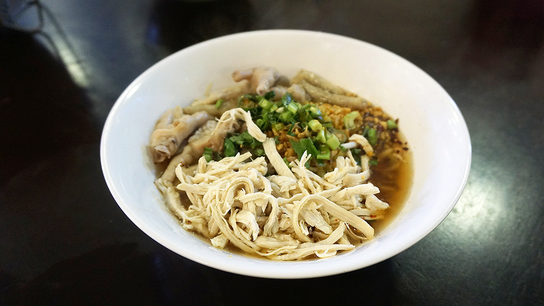 MahaHere Noodle 7
