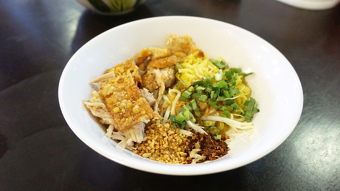 MahaHere Noodle 9