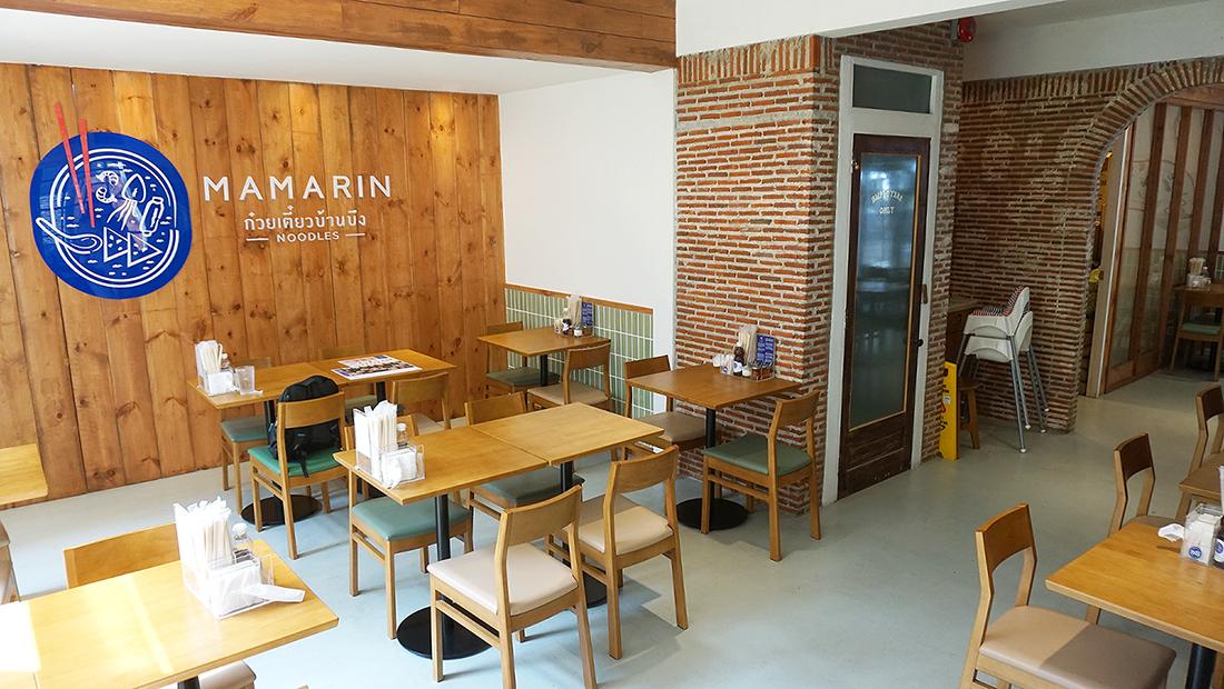 Mamarin Noodles 2