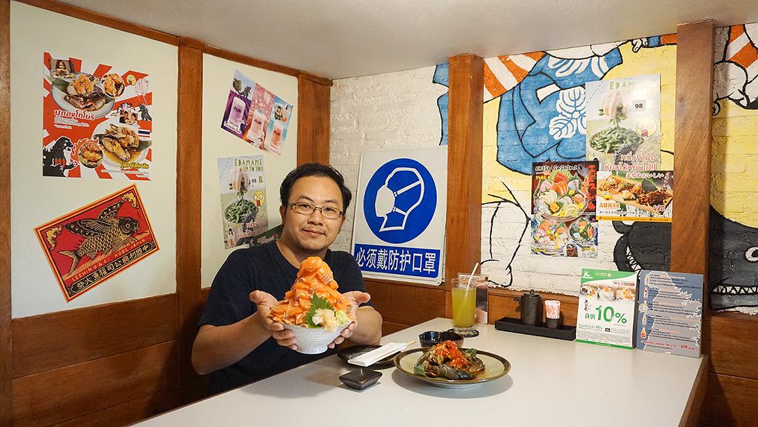 Ebisu sushi bangkok 18