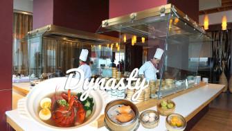 กินติ่มซำบุฟเฟ่ต์วัตถุดิบ Premium ห้องอาหารจีนไดนาสตี้ (DYNASTY) ในตำนาน @โรงแรมเซ็นทาราแกรนด์ เซ็นทรัลเวิลด์