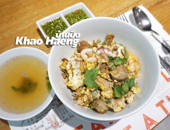 ข้าวแห้งบ้านบึง ไม่ต้องไปกินไกลถึงชลบุรี Eathai @Central Embassy ก็มีน้า ลองกันมะ