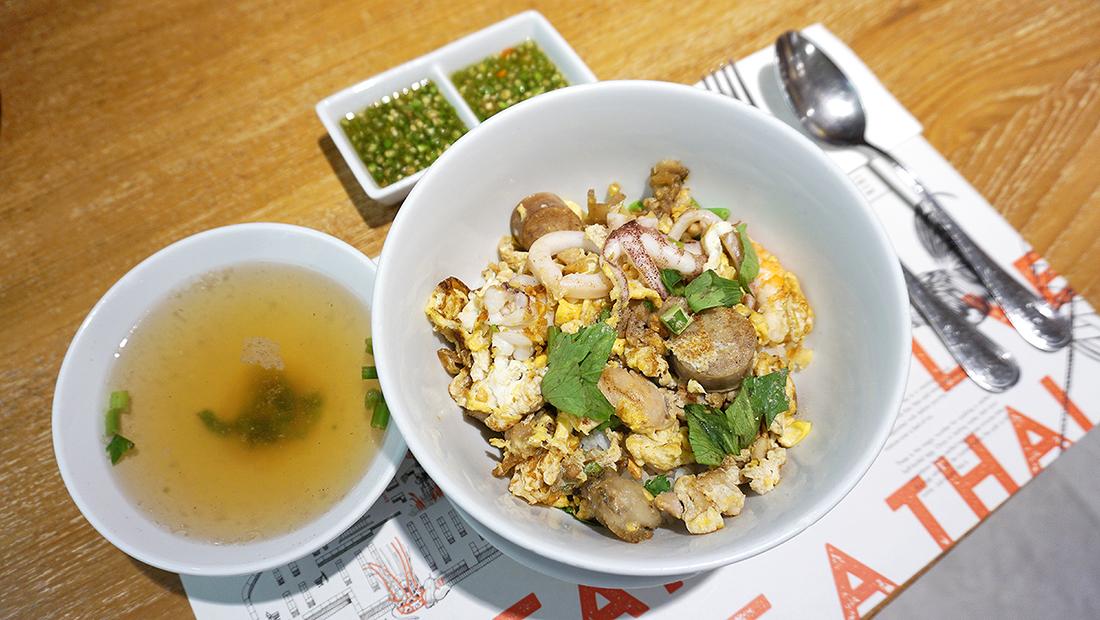 Khao Haeng 10