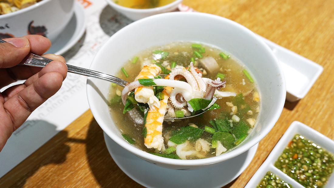 Khao Haeng 11