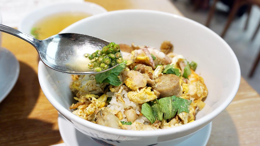 Khao Haeng 13
