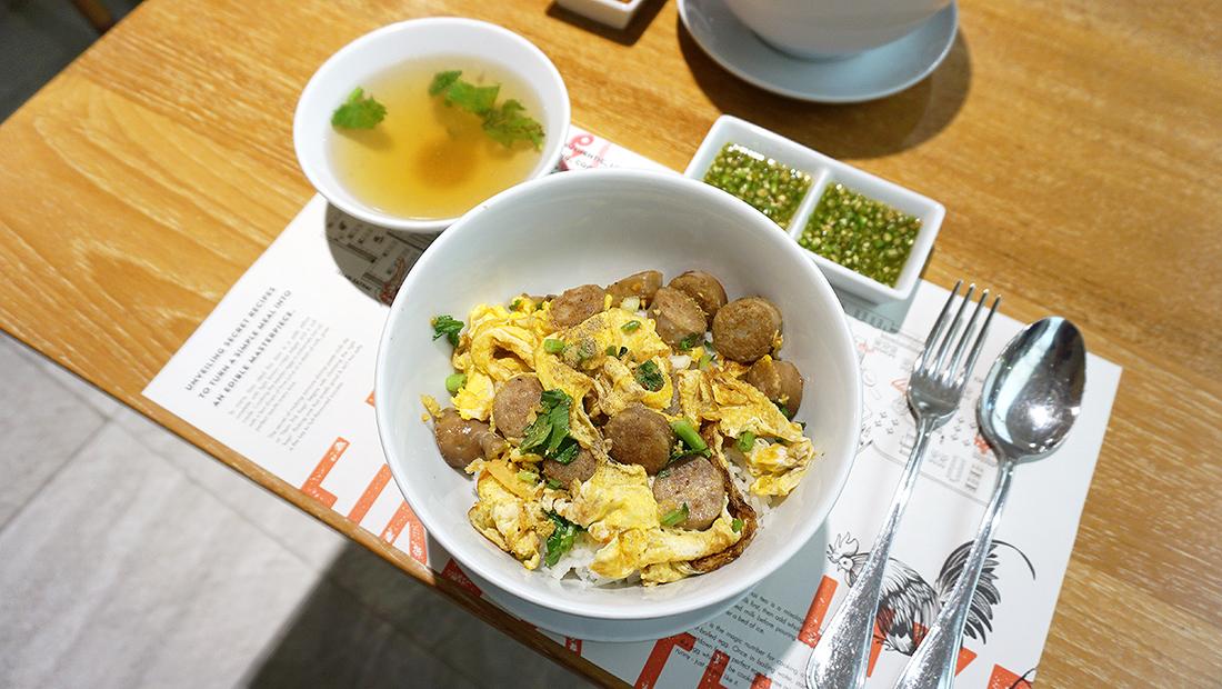 Khao Haeng 9
