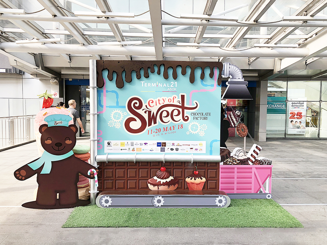 Ong Ong Mochi Tokyo Sweets 1