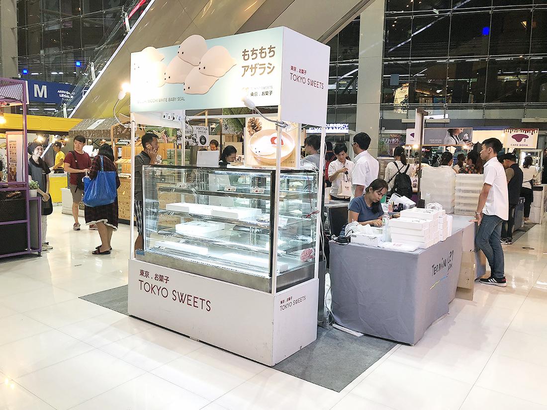 Ong Ong Mochi Tokyo Sweets 2