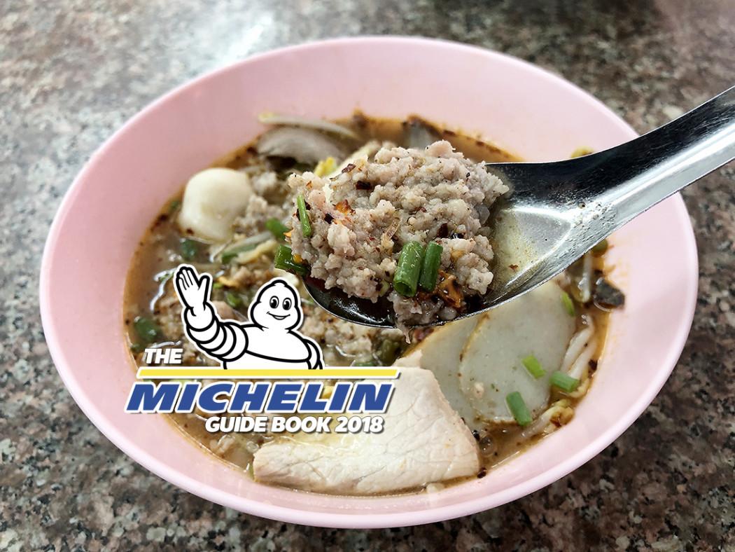 Rung Rueang Noodle 0