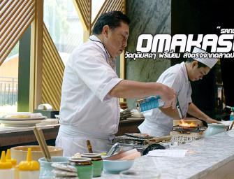 """ลองซักหน่อย """"Sandaime"""" ซูชิโอมากาเสะ (Omakase) หนึ่งร้านดังส่งตรงจากตลาดปลาซึกิจิ วัตถุดิบสด พรีเมี่ยม ^^"""