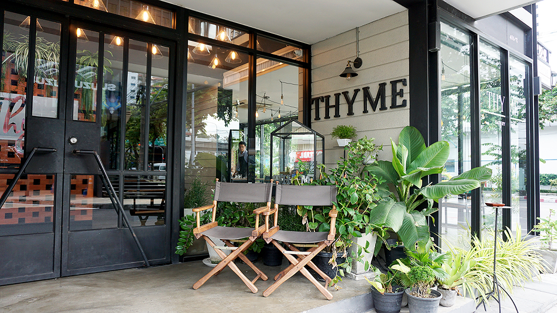 Thyme Eatery and Bar 2