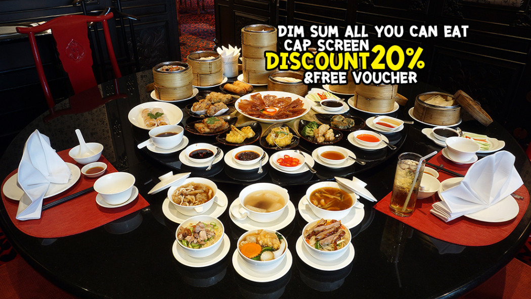 DIM SUM ALL YOU CAN EAT SUI SIAN THE LANDMARK BANGKOK 0