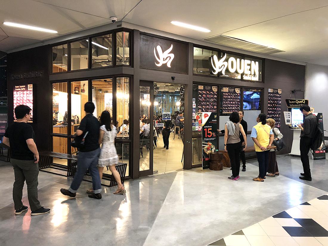 Kouen Japanese Premium Buffet 1