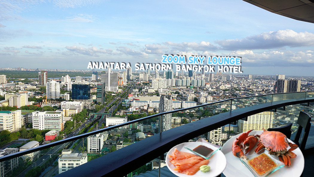 ZOOM Sky Lounge at Anantara Sathorn Bangkok Hotel 0