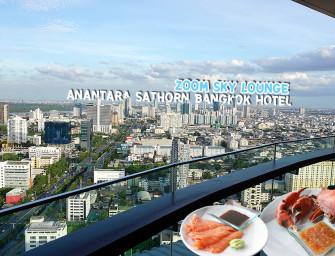 นั่งกินปูเนื้อและบุฟเฟ่ต์นานาชาติ ชมวิวปอดกรุงเทพ (บางกระเจ้า) ที่ ZOOM Sky Lounge @Anantara Sathorn Bangkok Hotel ชิลมาก บอกเลย