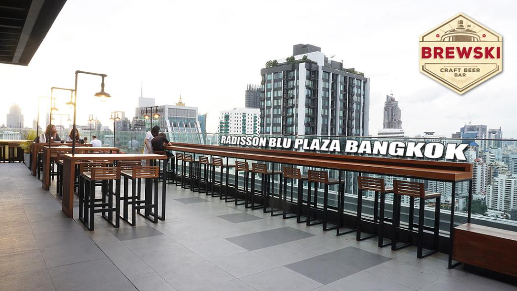 Brewski Radisson Blu Plaza Bangkok 0