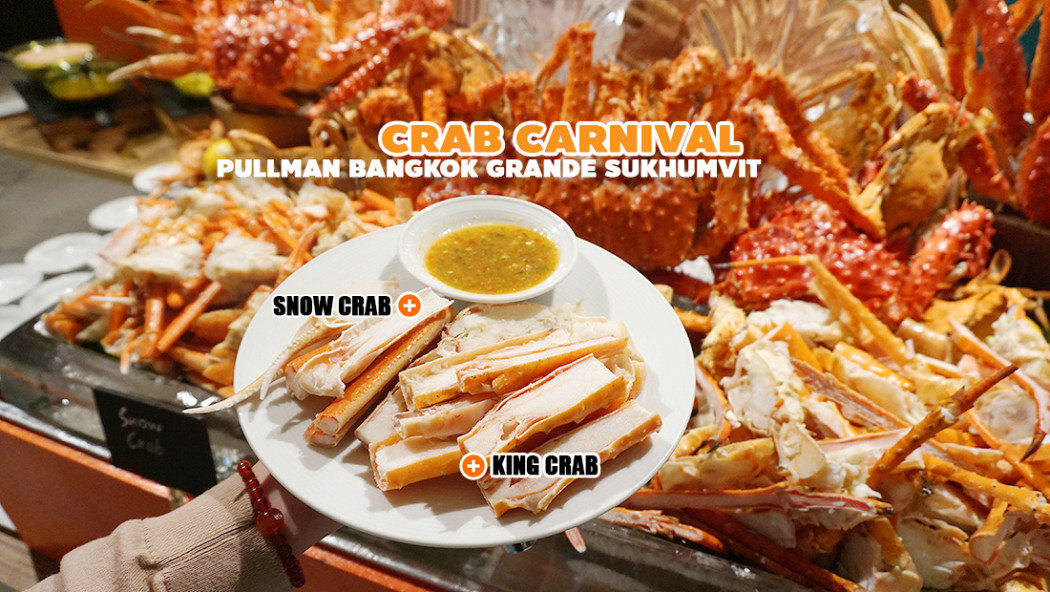 Crab Carnival Pullman Bangkok Grande Sukhumvit 0