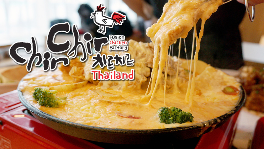 Chir Chir Fusion Chicken Factory Thailand 0