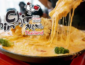 Chir Chir Fushion Chicken Factory จิบครีมเบียร์ กินไก่ทอดจากเกาหลี #สาขาแรกในไทย นักชิมต้องลองแล้ว ^^