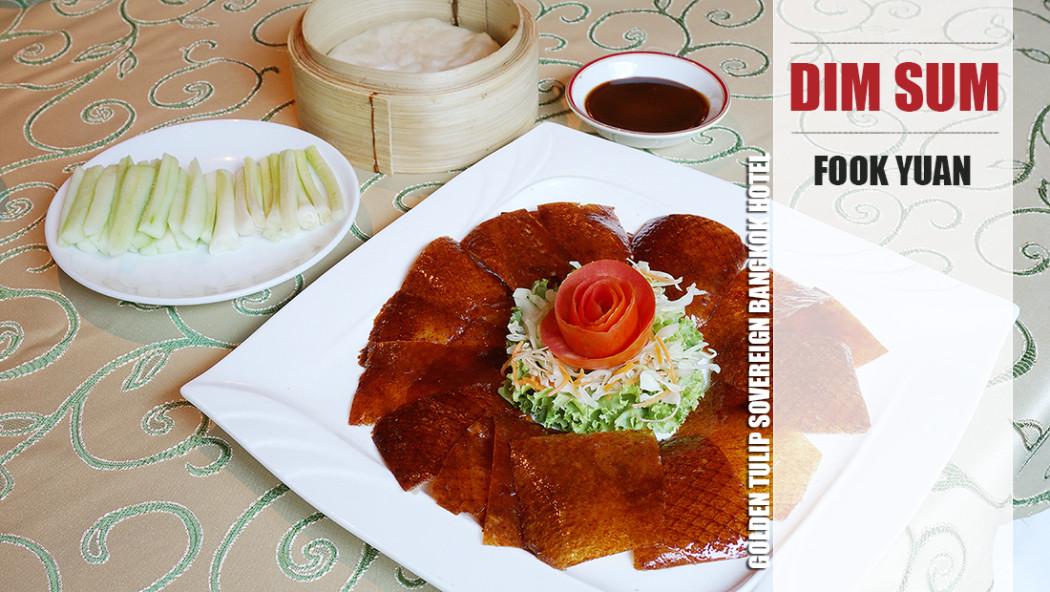 Fook Yuan Chinese Restaurant Golden Tulip Sovereign Bangkok Hotel-0