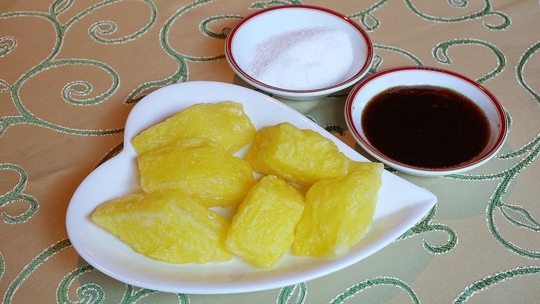 Fook Yuan Chinese Restaurant Golden Tulip Sovereign Bangkok Hotel 17