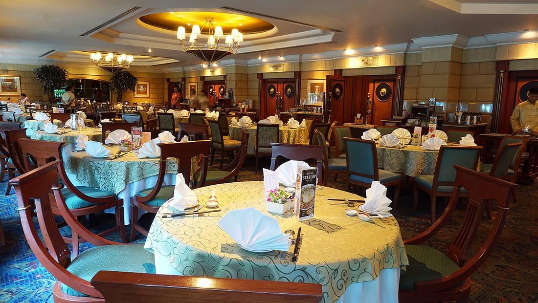 Fook Yuan Chinese Restaurant Golden Tulip Sovereign Bangkok Hotel 2