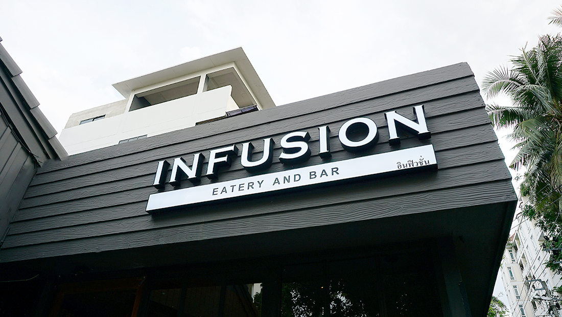INFUSION EATERY and BAR 2