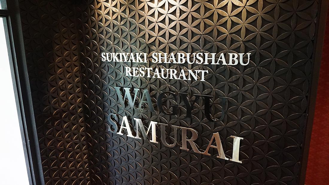 Wagyu Samurai Sukiyaki ShabuShabu Restaurant 4