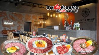 """กินเนื้อวากิว """"ซากะกิว"""" (SAGAGYU) จากญี่ปุ่น รสชาติหอมหวาน กลิ่นเย้ายวน ลายหินอ่อน ละลายในปาก @MEAT & MORE YAKINIKU AND SUSHI BAR แถมราคาเป็นกันเอง ^^"""