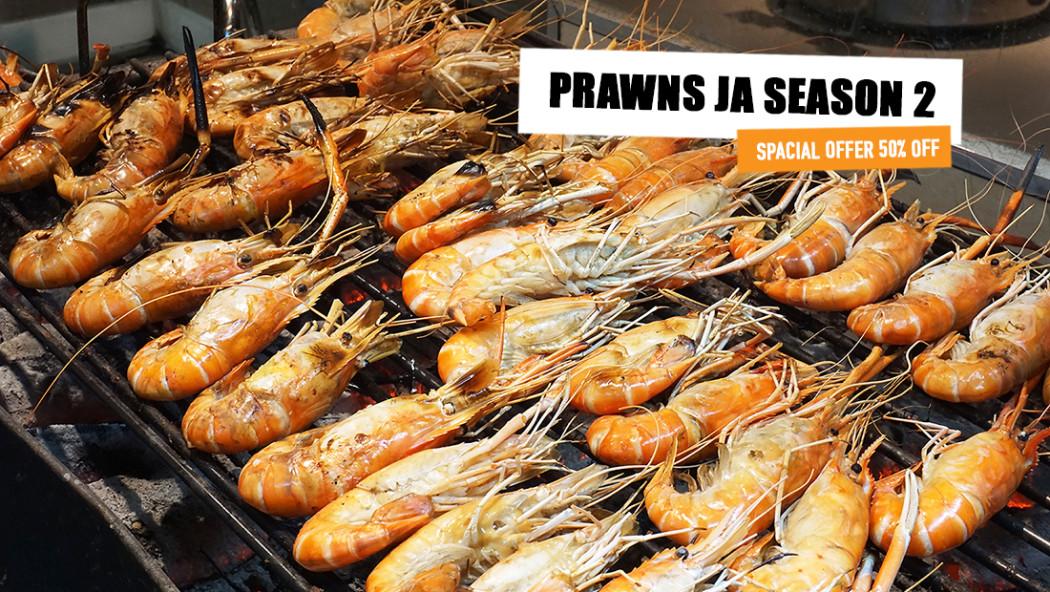 Prawns Ja Season 2 Novotel Hotels and Resorts Bangkok Fenix Silom 0