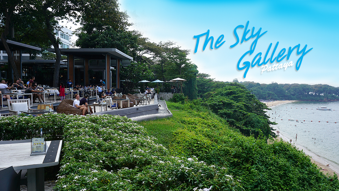 The Sky Gallery Pattaya 0