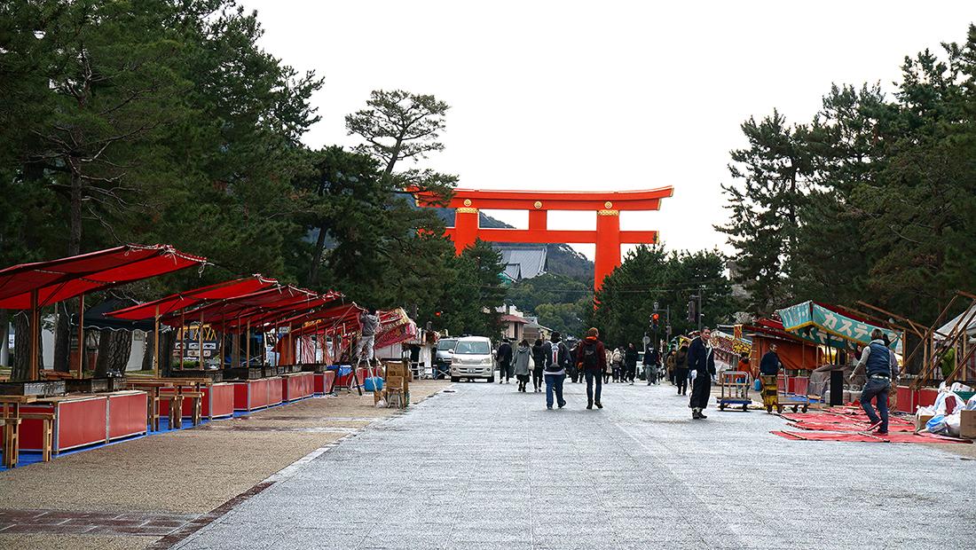 Heian Shrine and Chanoyu Matcha 10