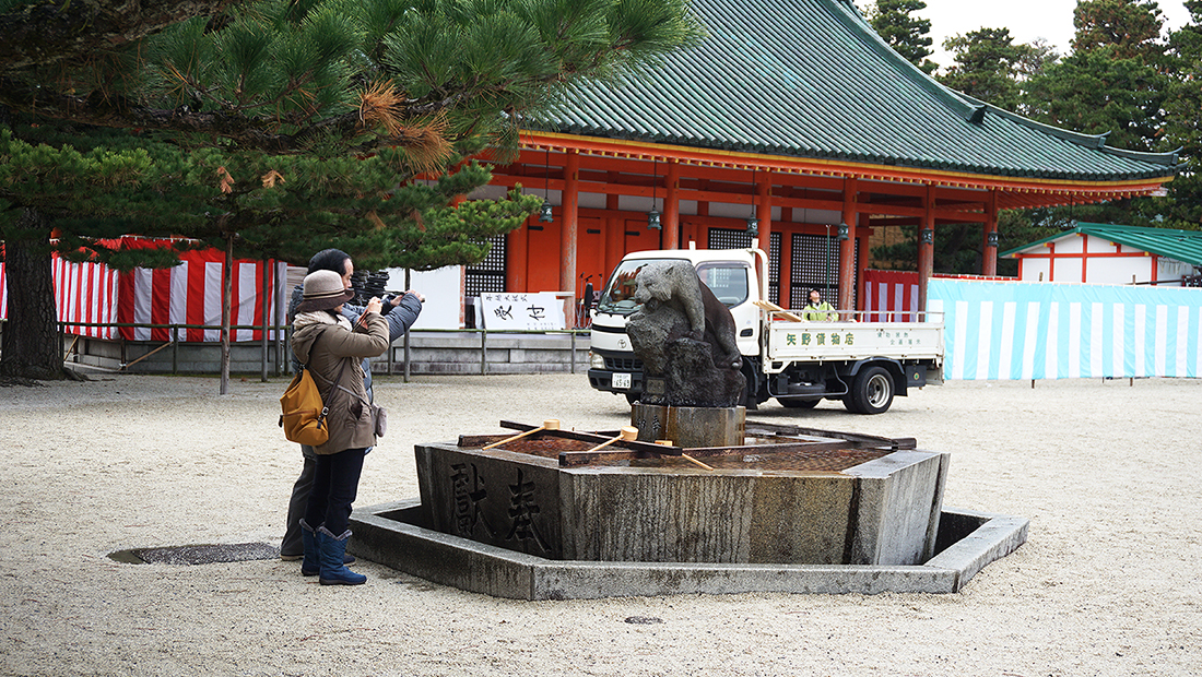 Heian Shrine and Chanoyu Matcha 13