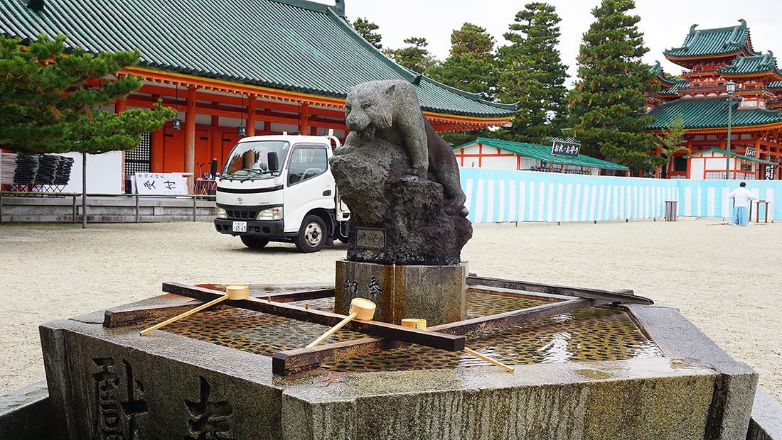Heian Shrine and Chanoyu Matcha 14