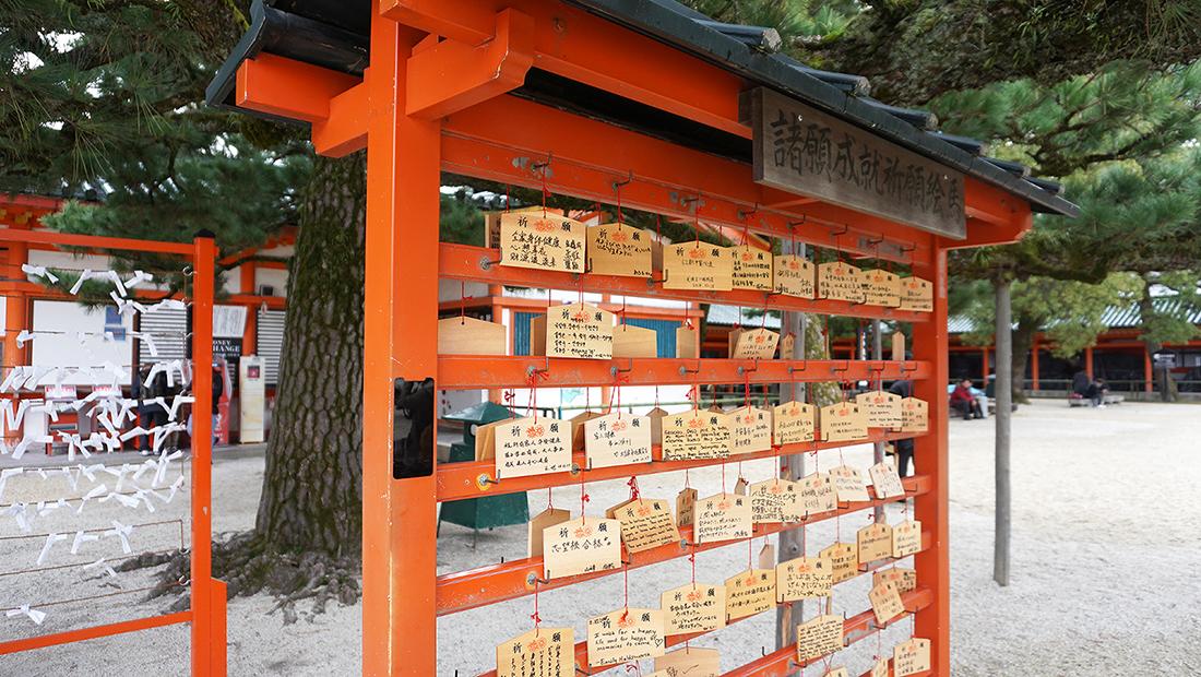 Heian Shrine and Chanoyu Matcha 15