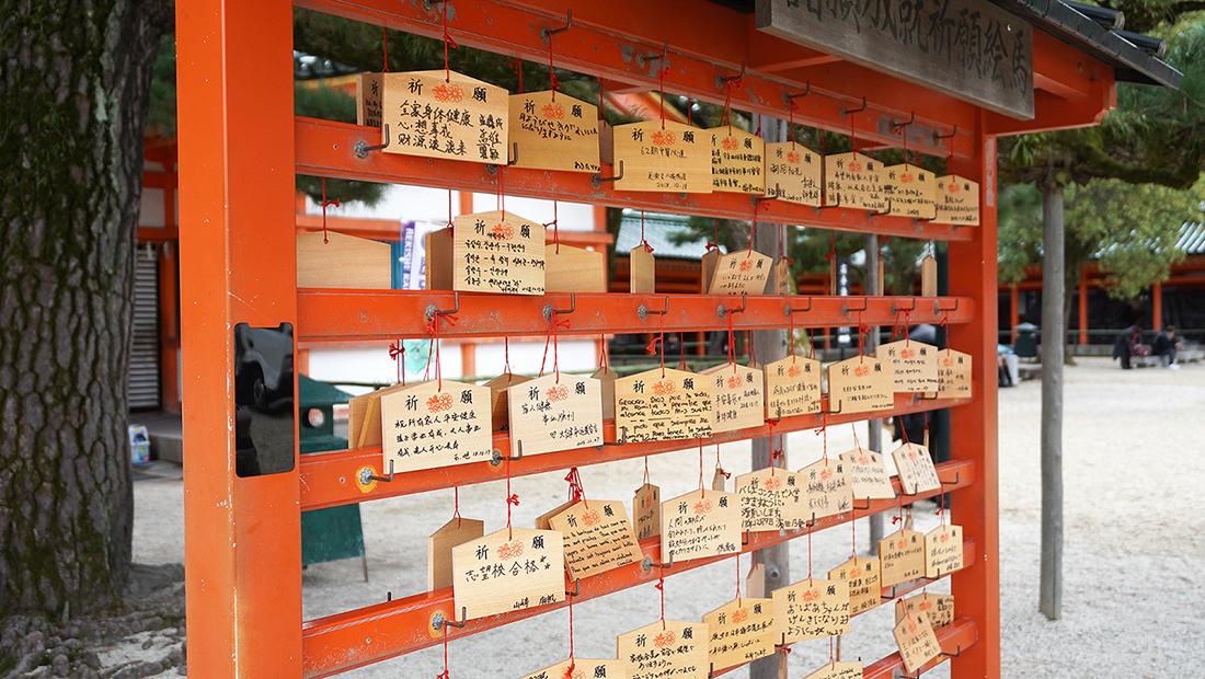 Heian Shrine and Chanoyu Matcha 16