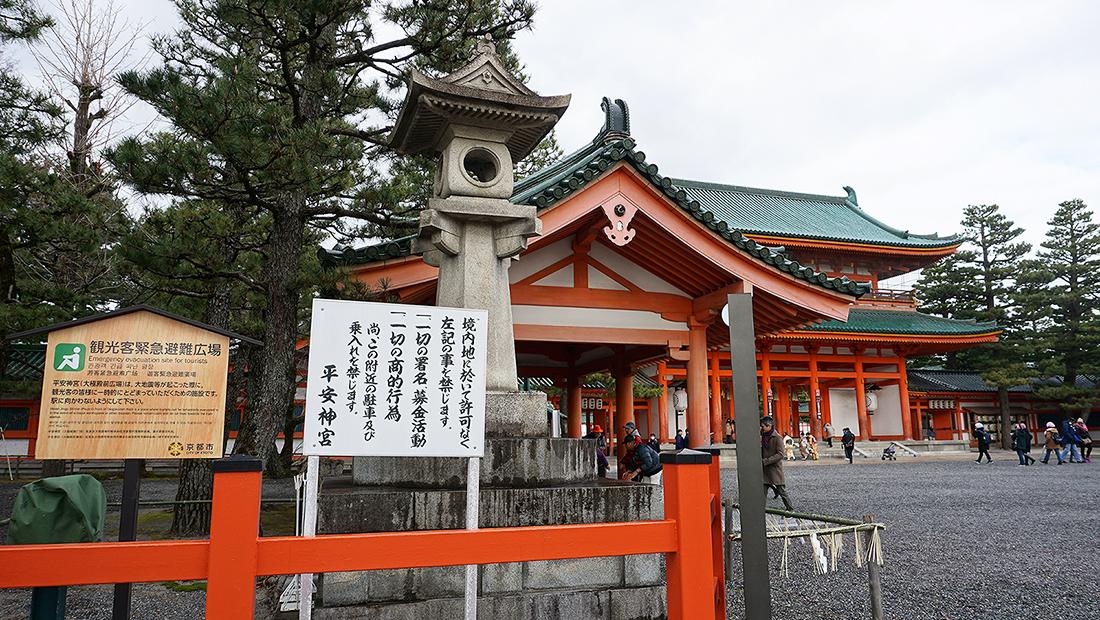 Heian Shrine and Chanoyu Matcha 8