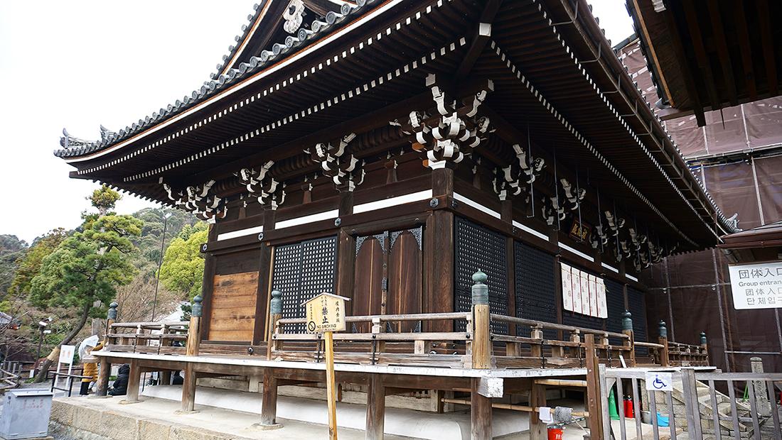 Kiyomizu-Dera 10