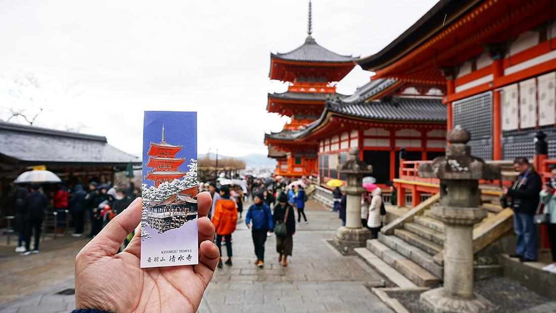 Kiyomizu-Dera 9