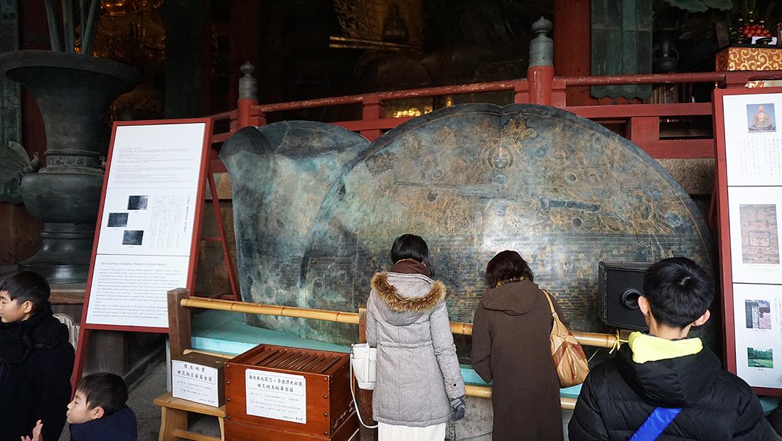 Todai-ji Temple Nara Osaka 16