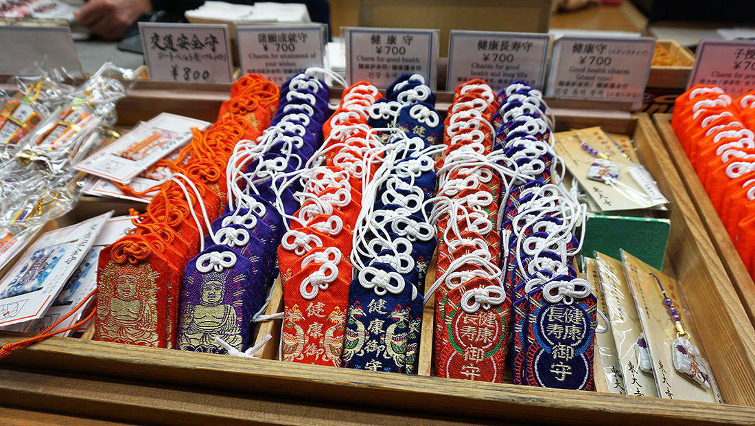 Todai-ji Temple Nara Osaka 25