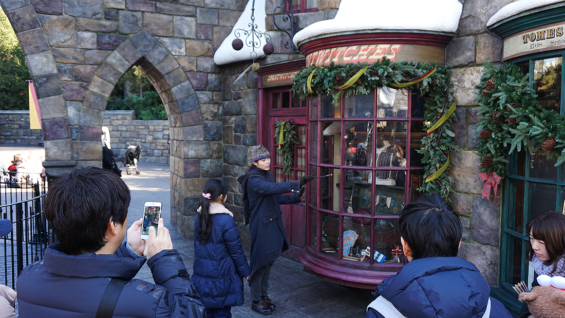 Universal Studio Japan Osaka Harry Potter 29