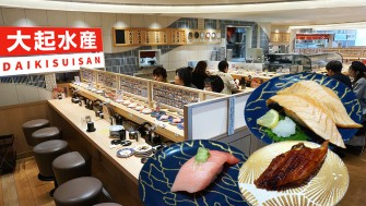 กินซูชิคำโต หน้าเบ้อเร่อ ที่ DAIKISUISAN ย่านช็อปปิ้งชินไซบาชิ อิ่มแน่นๆ มื้อส่งท้ายโอซาก้าก่อนบินกลับ…
