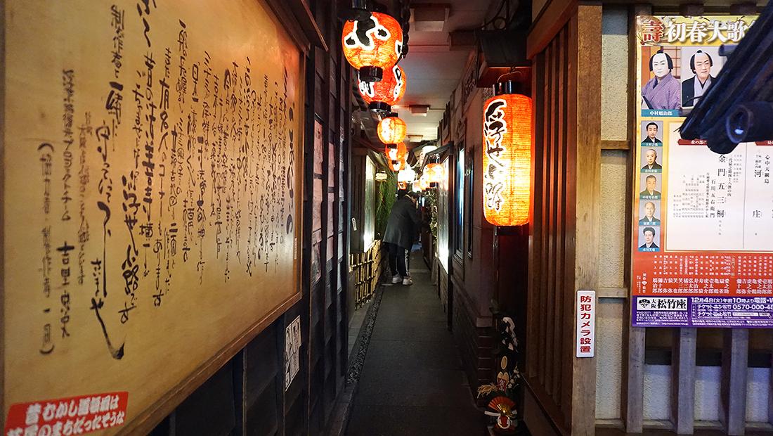 Osaka 21