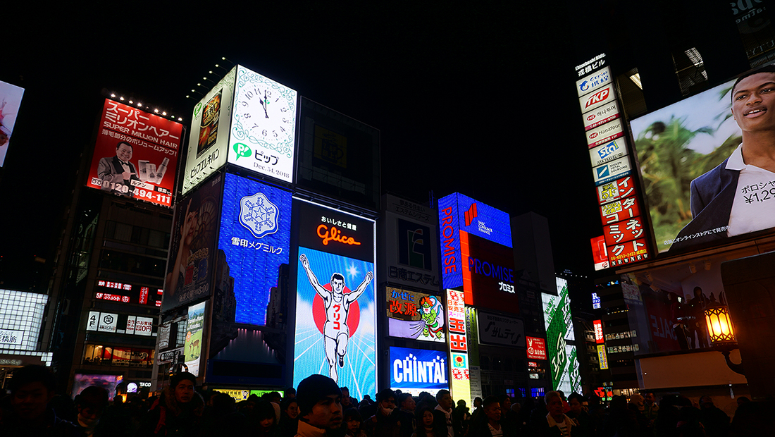 Osaka 32
