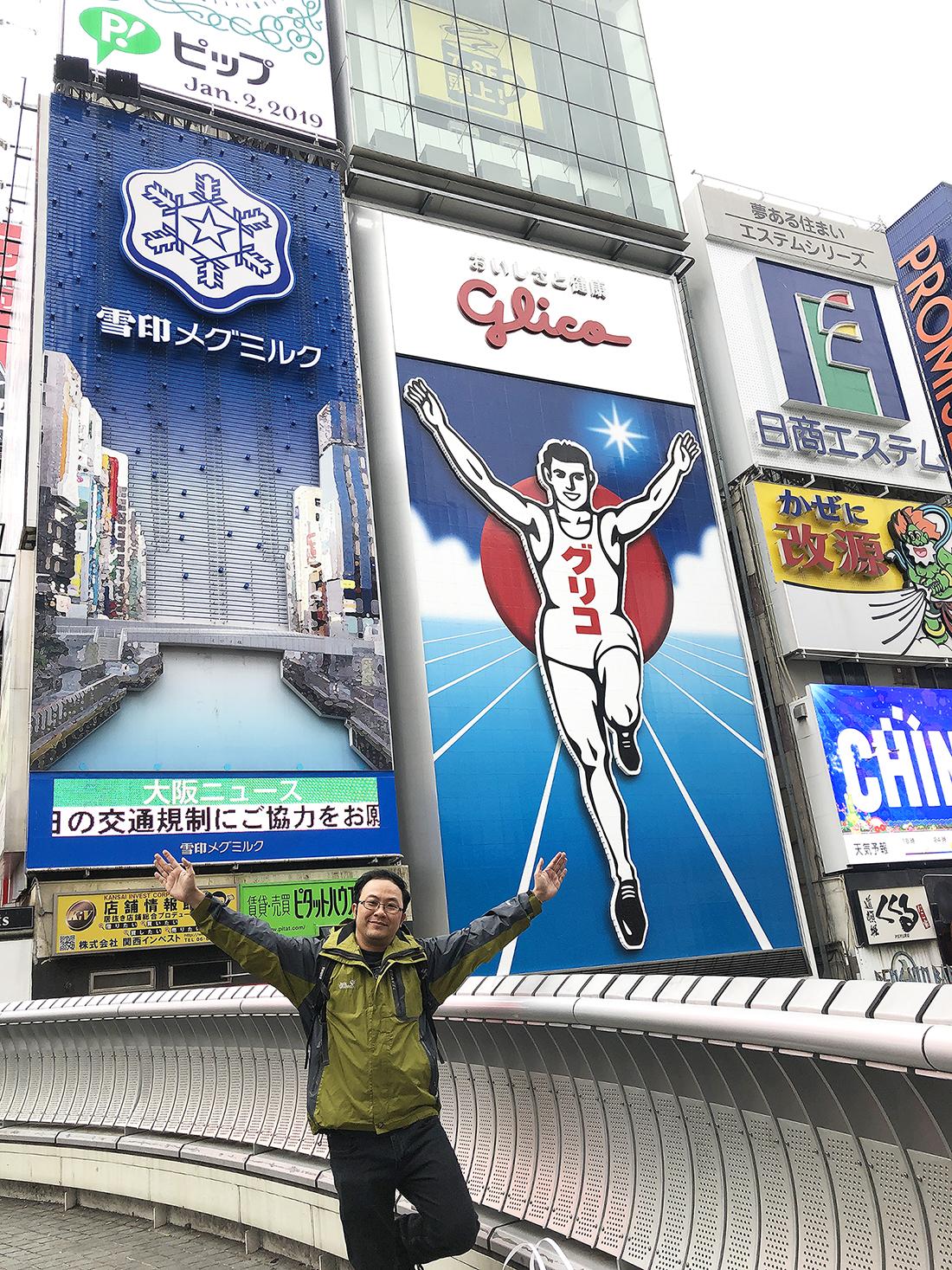Osaka 35