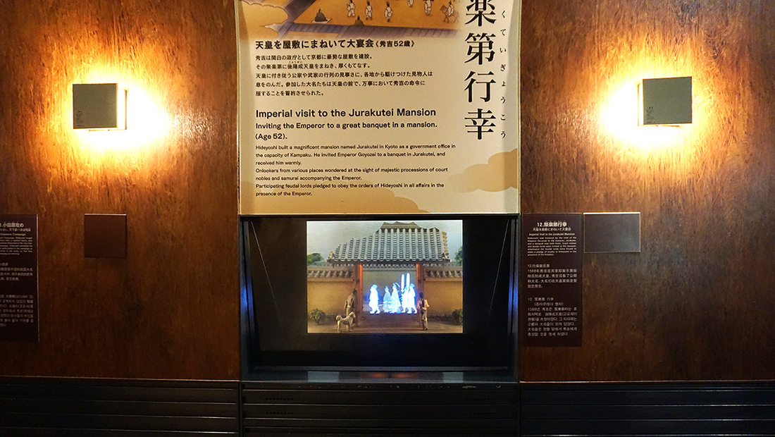 OSAKA CASTLE 11