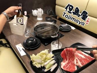 กินบุฟเฟ่ต์ชาบูเนื้อวากิวญี่ปุ่น (Japanese Black Wagyu Buffet) ที่ Tajimaya Thailand @Isetan Central World นุ่มละลายในปาก