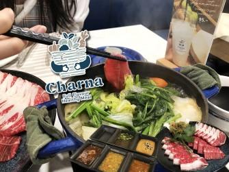 กินเมนูเพื่อสุขภาพ ชาบู ชาบู ผักไม่อั้นยกมาทั้งแปลงที่ Charna (ฌานา) @สยามเซ็นเตอร์ ชั้น 4
