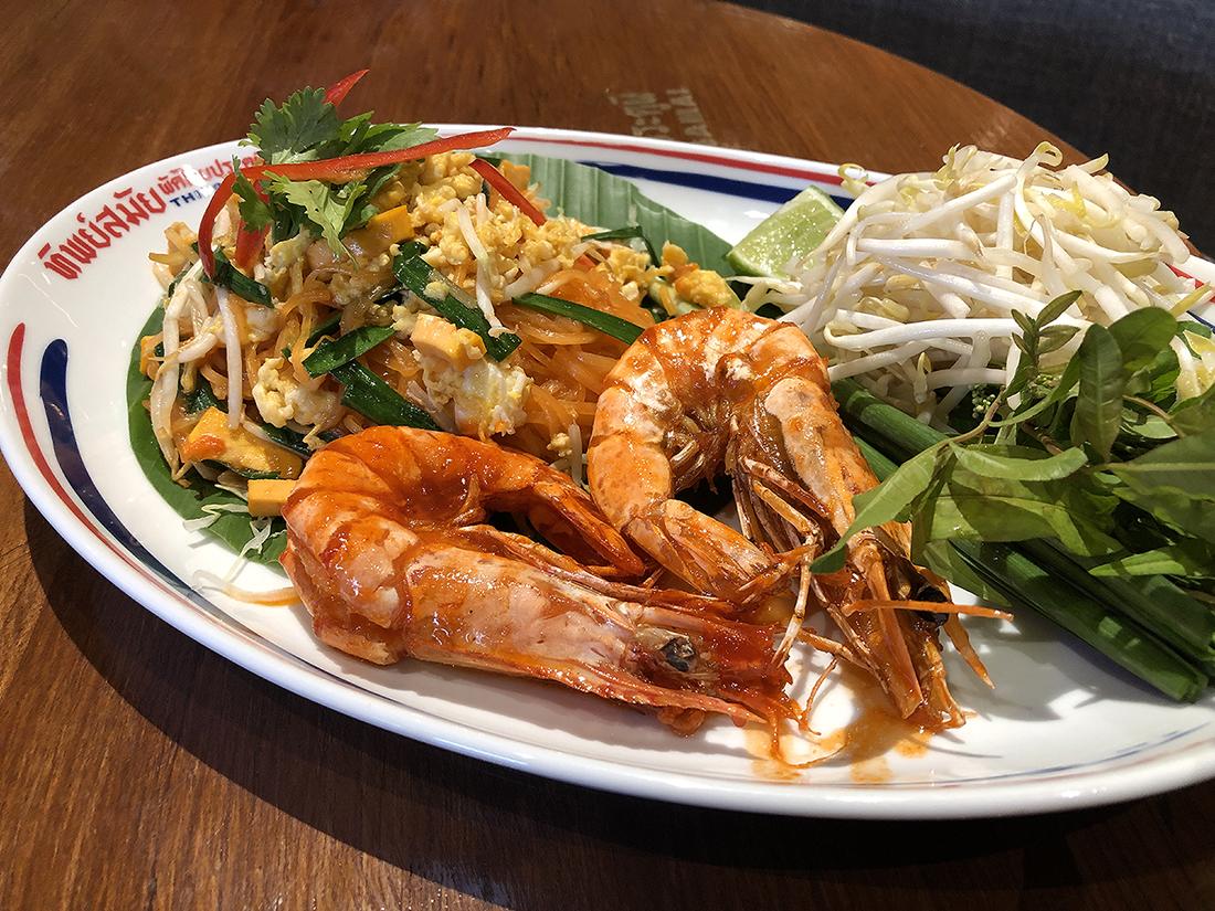 Pad Thai Thip Samai 10